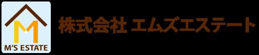 熊本の不動産・賃貸・売買は、株式会社エムズエステート